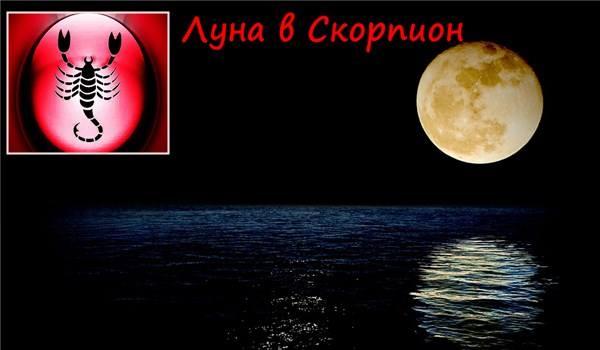 6 Ноември, Вторник, денят на Марс 3