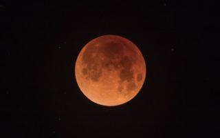 1 Октомври, вторник, денят на Марс. 3