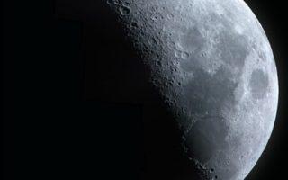 Луната сега е вече в нарастващата си фаза. 1